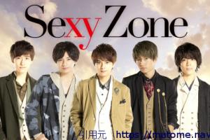 SexyZoneセクゾ アルバム・シングル一覧画像