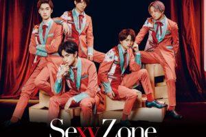 SexyZone(セクゾ) カラクリだらけのテンダネスMV公開