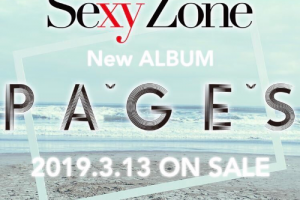 Sexyzone(セクゾ)6thアルバム『PAGES』発売決定