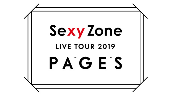Sexy Zone 2019 pages