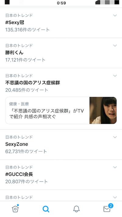 セクゾ テレビ