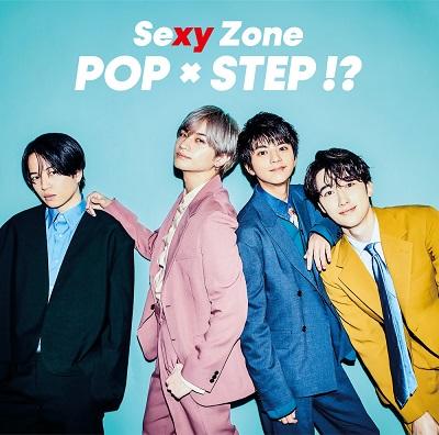 POP × STEP!?通常盤
