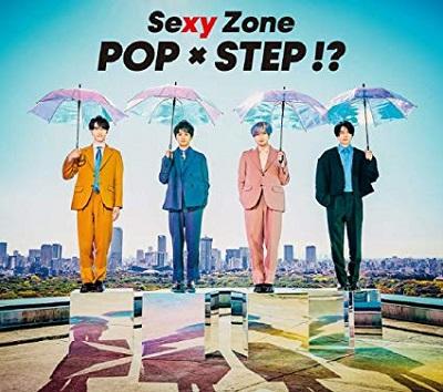 POP × STEP!?A